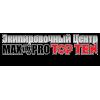 Экипировочный Центр MAXPRO - TOP TEN