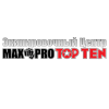 Экип. Центр MAXPRO-TOP TEN