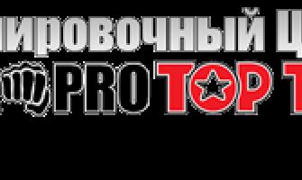Магазин в Краснодаре (Скоро открытие!)