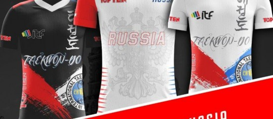 Новые .футболки TOP TEN для Таеквон-До