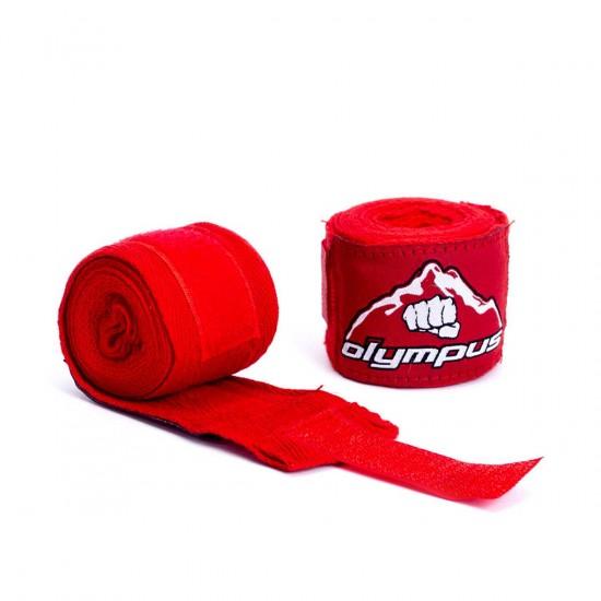 Бинты боксерские MAXPRO 2,5м
